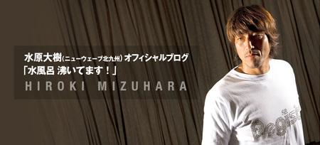 Im_mizuhara