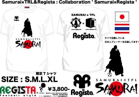 Samurairegista