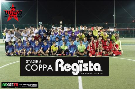 6copparegista1_2