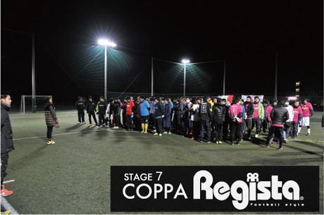 Coppa7a_4
