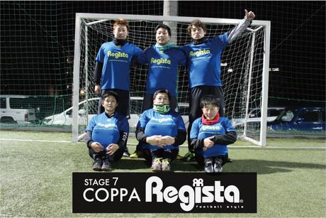 Coppa7k_9
