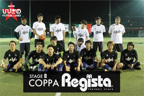Copparegista12_2