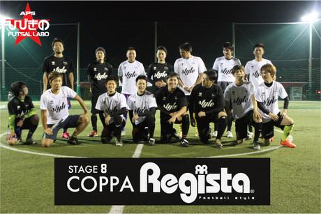 Copparegista14_2