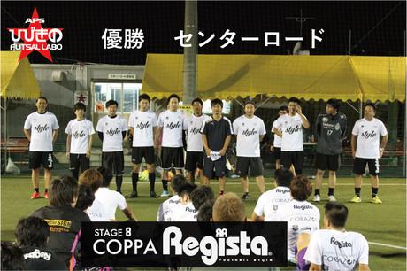 Copparegista15_2