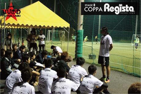 Copparegista1_3