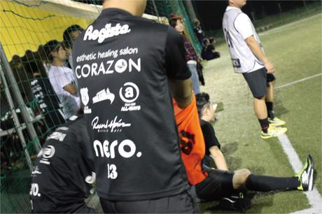 Copparegista20