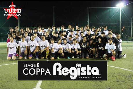 Copparegista3