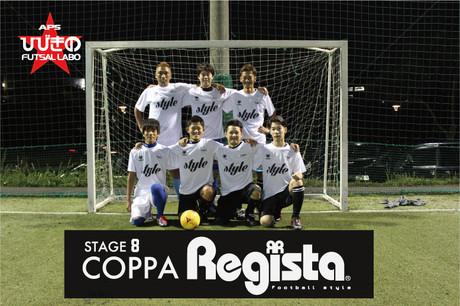 Copparegista5