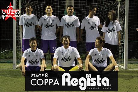 Copparegista7_2