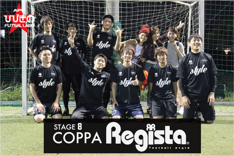 Copparegista8_2